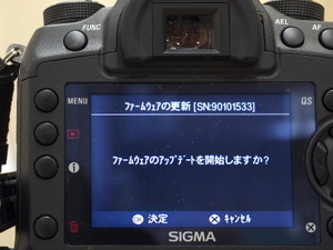 20110702c